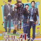 NEW 2010 MASTER OF STUDY [8DISC] KOREAN DRAMA DVD
