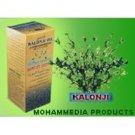 Kalonji Oil 50ml | Black Seed Oil 100% Pure