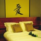 Love Chinese Symbol Wall Decal
