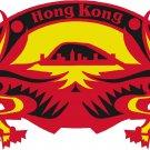 Hong Kong Passport Style Wall Graphic