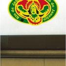 Rio de Janeiro Passport Style Wall Graphic