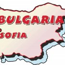 Bulgaria Country Map Wall Decal