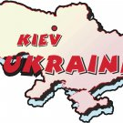 Ukraine Country Map Wall Decal