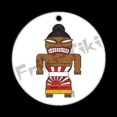 FRIKI-TIKI   Sumo-Tiki   Porcelain Christmas Ornament - NEW Collectible