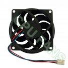 Compaq Presario SR5240AN CPU Heatsink Fan 70x15mm 3-pin