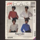 McCall's 3871 Collection of Misses Blouses and Scarf Sewing Pattern 10-12-14 Bust 32.5 34 36 1980s