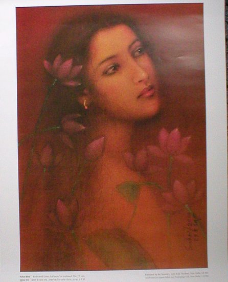 "Suhas Roy  ""Radha with Lotus"" Indian contemporary art - reproduction print"