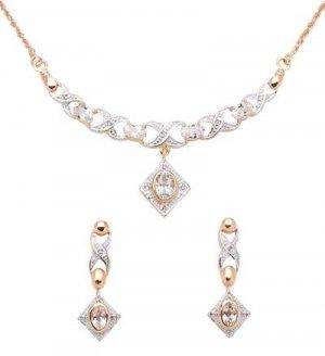 White Topaz & Diamond Necklace And Earring Set  Retail  $345.95