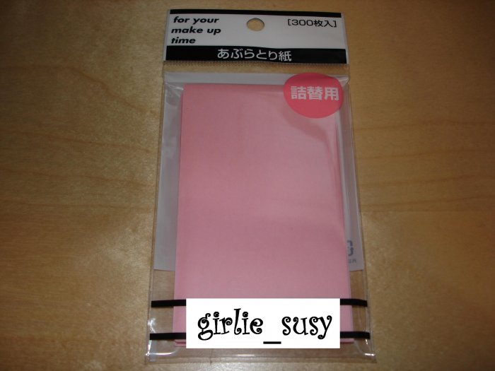 Japanese Facial Blotting Paper 300 sheet Refill *PLUS BONUS CASH BACK!*