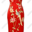 Jubilant Phoenix and Peony Embroidered Silk Cheongsam