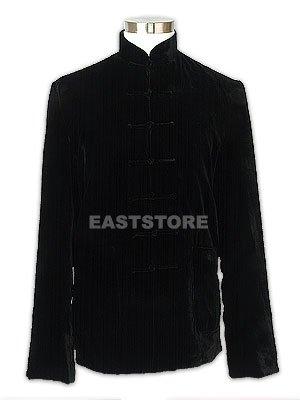 Nobel Velvet and Two-Tone Silk Reversible Jacket