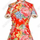 Funny Chinese Traditional Cotton Jacket(Quilted)