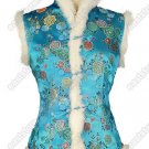 Fur-Trimmed Brocade Vest(Quilted)