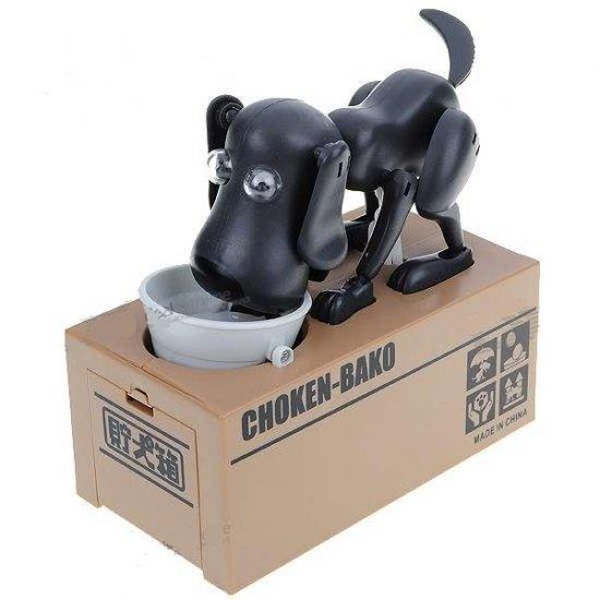 Choken Bako Robotic Dog Coin Bank