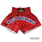 ProForce Thunder Kickboxing Shorts