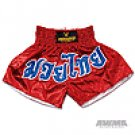 ProForce Thunder Muay Thai Shorts