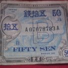 MILITARY CURRENCY FIFTY SEN SERIES 100 KOREA/JAPAN VINTAGE OLD