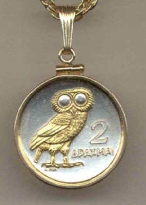 Owl Coin Necklace Pendant