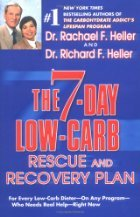 7 DAY Low Carb Rescue & Recovery Plan  weight loss, diet, nutrition SHIPS FREE
