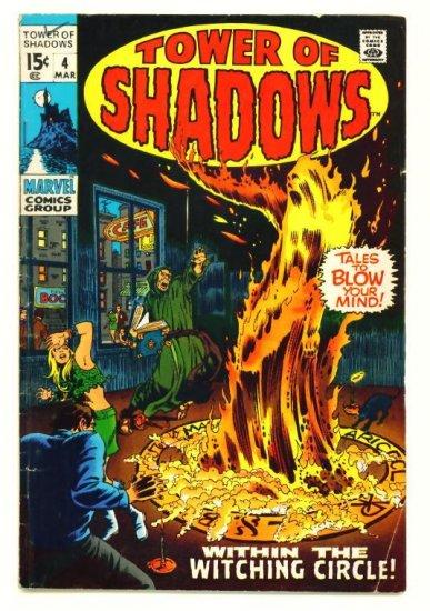 TOWER of SHADOWS #4 Marvel Comics 1970 Horror