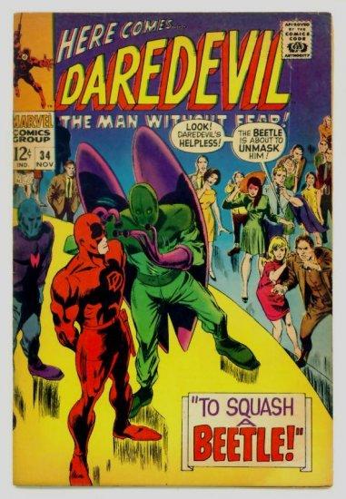 DAREDEVIL #34 Marvel Comics 1967