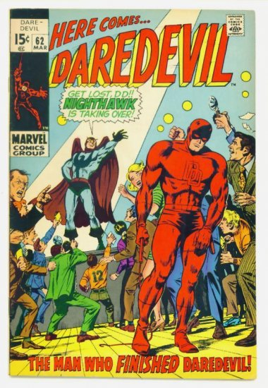 DAREDEVIL #62 Marvel Comics 1970