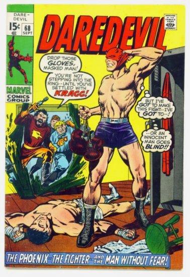 DAREDEVIL #68 Marvel Comics 1970
