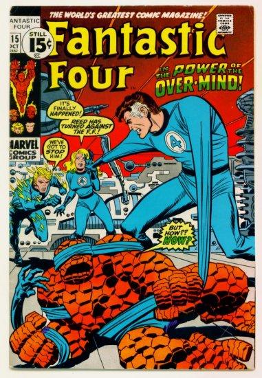 FANTASTIC FOUR #115 Marvel Comics 1971 Overmind
