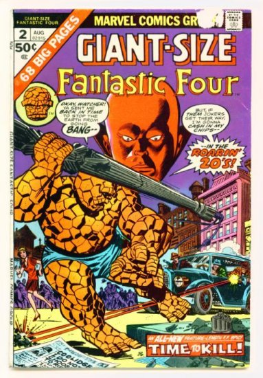 FANTASTIC FOUR GIANT-SIZE #2 Marvel Comics 1974