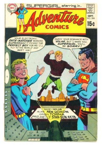 Supergirl and Superman ADVENTURE COMICS #384 DC 1969
