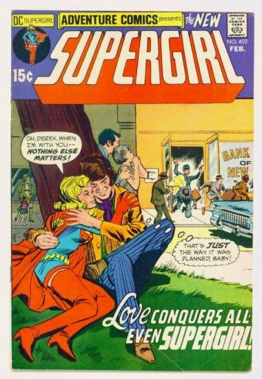 Supergirl ADVENTURE COMICS #402 DC 1971