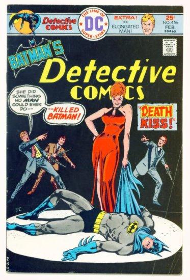 DETECTIVE COMICS #456 DC 1976 Batman Elongated Man