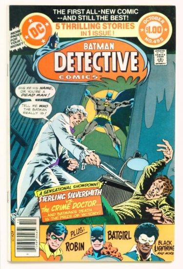 DETECTIVE COMICS #495 DC 1980 Batman Batgirl Dollar Giant