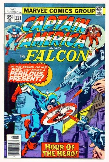CAPTAIN AMERICA #221 Marvel Comics 1978