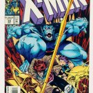 X-MEN #34 Marvel Comics 1994 NM
