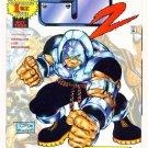 J2 SON OF JUGGERNAUT #1 Marvel Comics 1998 NM