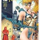 ARTEMIS REQUIEM #3 DC Comics 1996