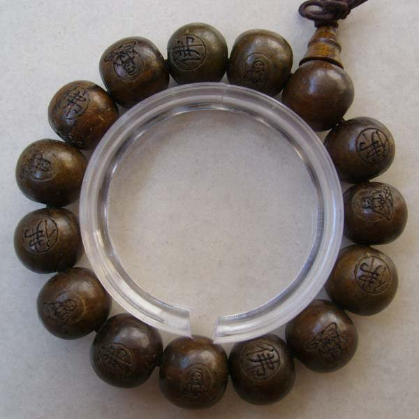 15mm Big Brown Sandalwood Beads Tibet Buddhist Prayer Mala Bracelet FO Pu-Sa  T0054