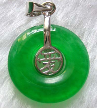 Chinese Green Jade Peace Circle Word AI Love Amulet Pendant 18mm*18mm  T0123