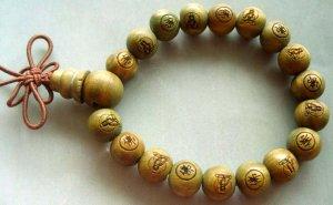 10mm Green Sandalwood Beads Tibet Buddhist Prayer Mala Bracelet Kwan-Yin FO  T1149