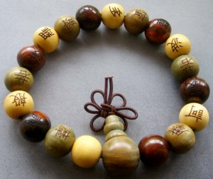 12mm Wood Beads Tibet Buddhist Prayer Mala Bracelet  T1828