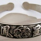 Tibetan Silver Word LONG-FENG-JI-XIANG Bangle Bracelet  T2061