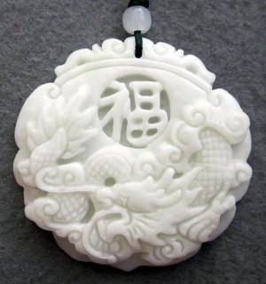 White Jade Dragon Good Blessing FU Amulet Pendant 45mm*45mm  TH219