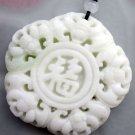 White Jade Five Bat Good Blessing FU Pendant 54mm*54mm  TH279