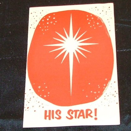 His Star - Good News Publishers -Leaflet