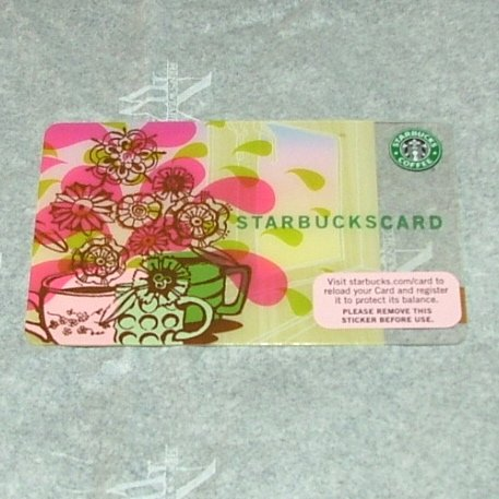 2007 Morning Inspiration Starbucks Card by Starbucks Coffee Co. 21