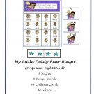 Literacy Center and Phonics Tacher - My Little Teddy Bear Bingo (Preprimer-Sight Word)