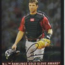 2007 Topps Chrome  #267 Brad Ausmus   Astros