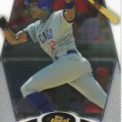 2008 Topps Finest  #110 Alfonso Soriano   Cubs
