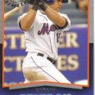 2008 Upper Deck Timeline  #3 Carlos Beltran   Mets